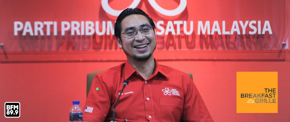 Are Political Party Youth Wings Still Relevant?