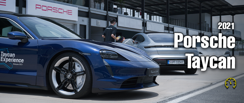 The Porsche Taycan Is A Sublime Experience