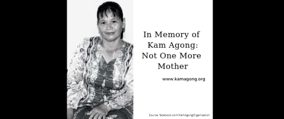 The Daily Digest: Remembering Kam Agong