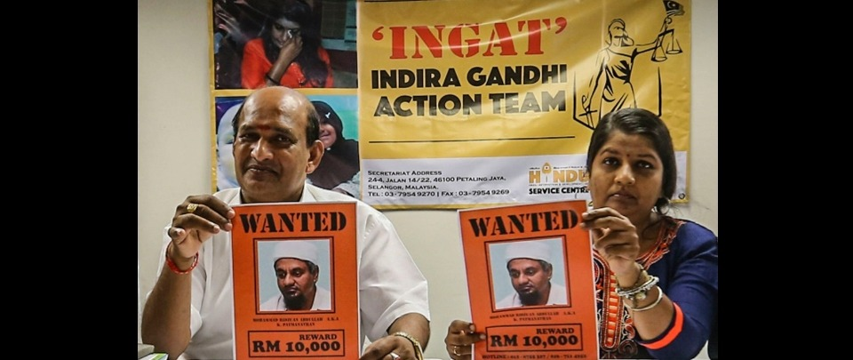 The Daily Digest: INGAT - The Indira Gandhi Action Team