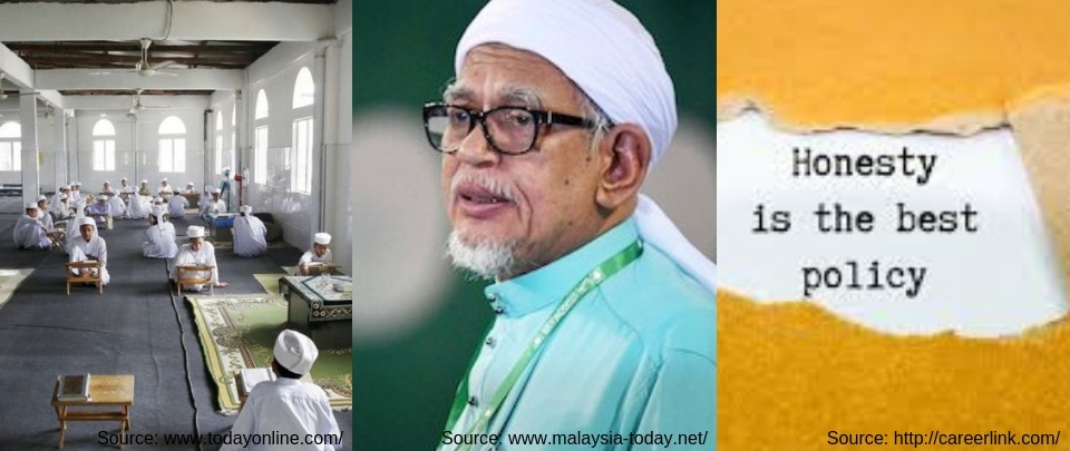 PAS to run in PD