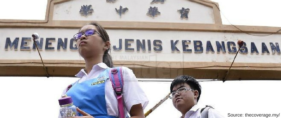 What's The Future of Vernacular Schools?