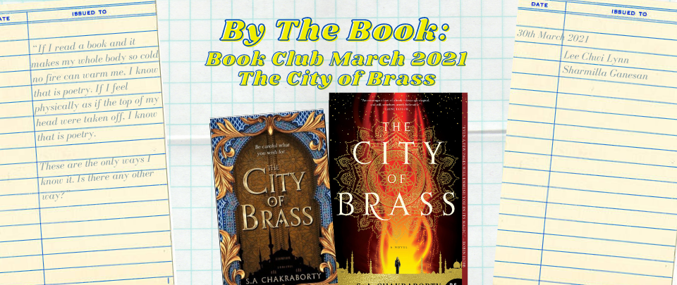 By the Book: Book Club March 2021 - The City of Brass