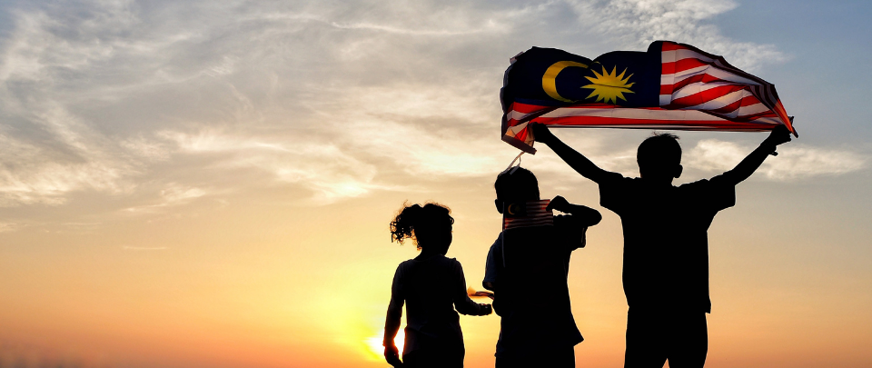 Promoting The Use Of Bahasa Malaysia