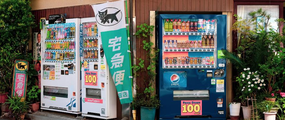 Vending Machines Selling Covid-19 Test Kits