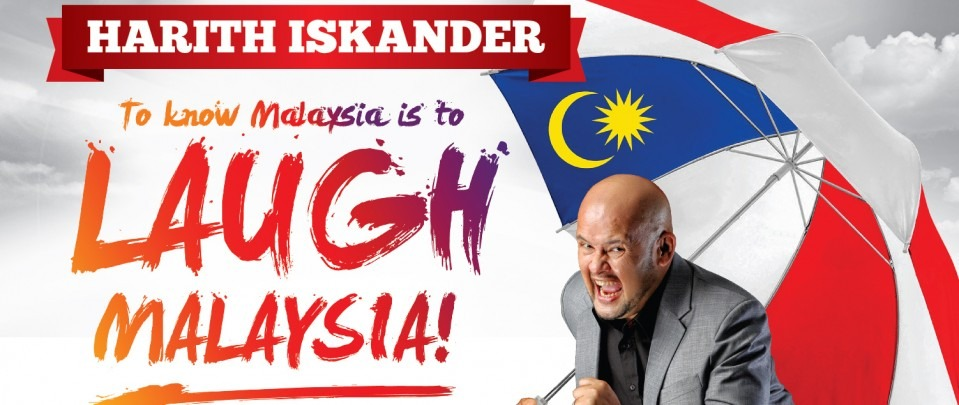 To Know Malaysia Is To Laugh Malaysia