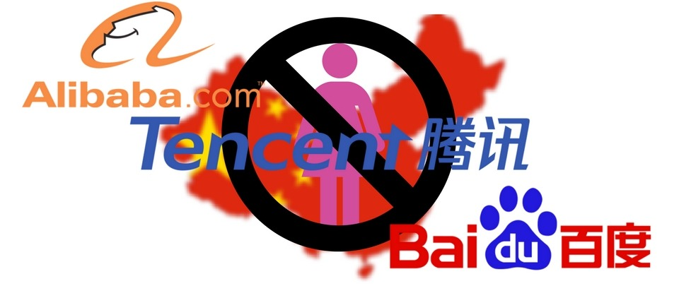 Sexism in China's Biggest Tech Firms