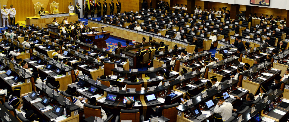 A Look Back At The 4-Day Parliament Sitting