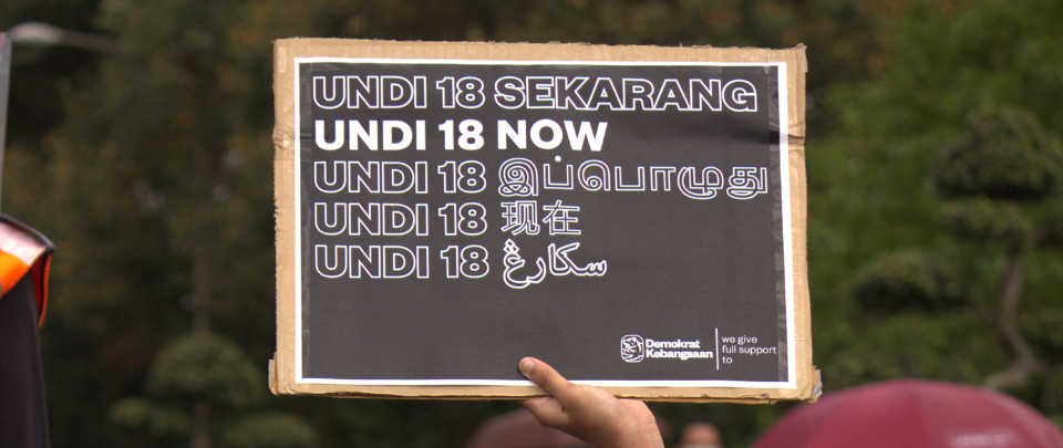 Undi18 Protesters Called by Cops to Give Statement