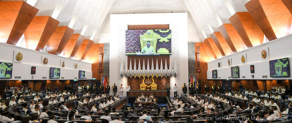 Is One-Day Parliament Sitting Constitutional?