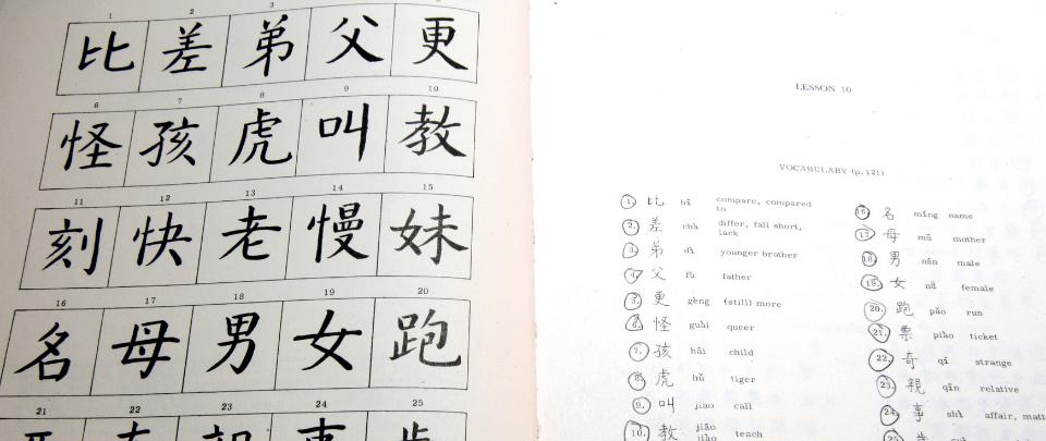 Mandarin Classes Gaining Popularity