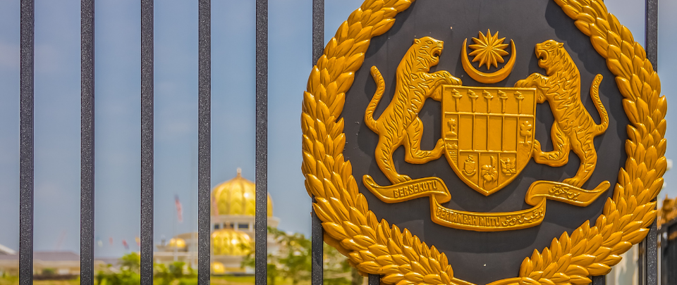 Agong Calls For MPs To Support Budget 2021