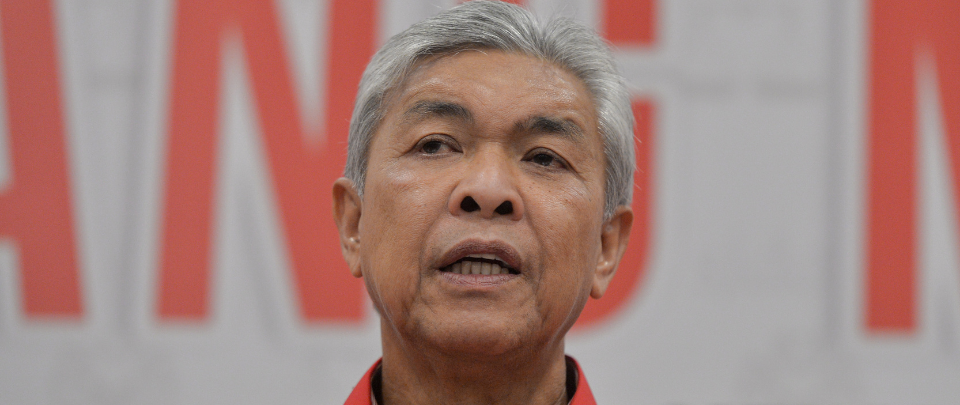 UMNO Withdraws Support For Muhyiddin Yassin