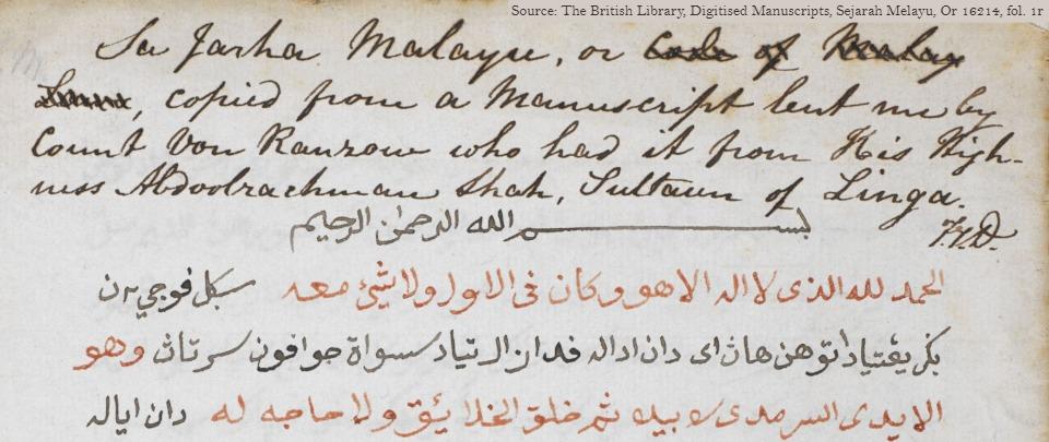 History on Repeat #2: Rethinking Melaka and the Sejarah Melayu