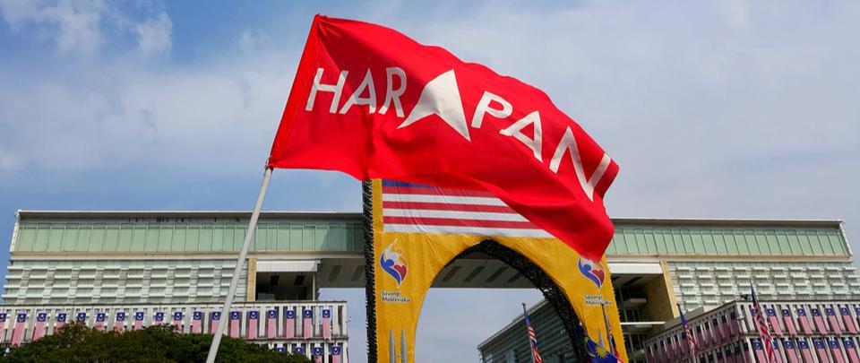 Why Pakatan Harapan Needs New Leadership