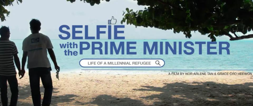 Stay Home and Watch: Selfie with The Prime Minister