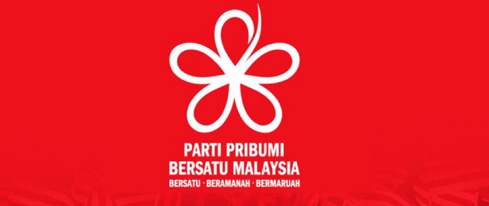 Bersatu's First Ever Party Election - What To Watch