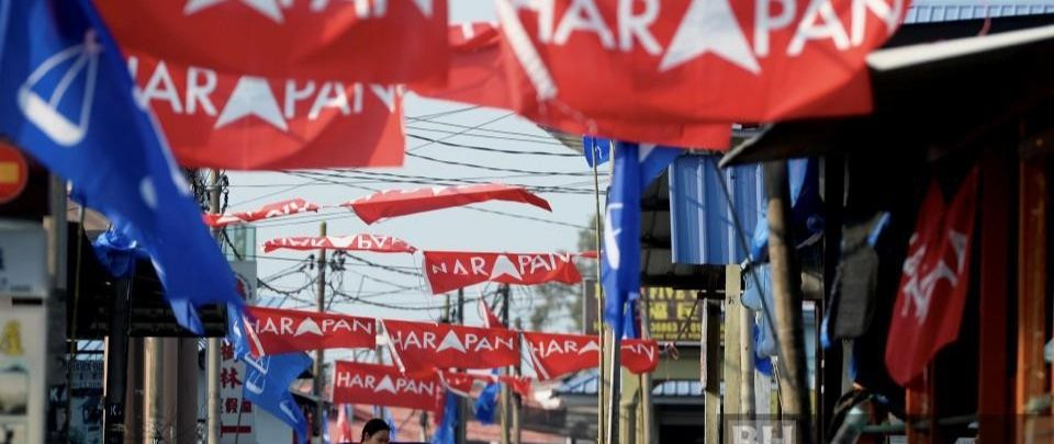Is There Hope for Pakatan Harapan?