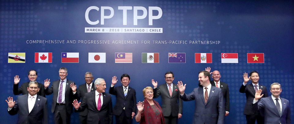 CPTPP Not Just A Trade Deal