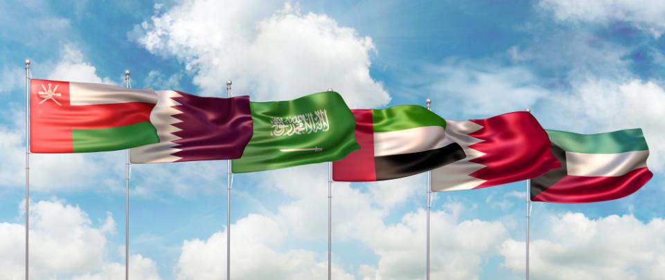 Qatar,