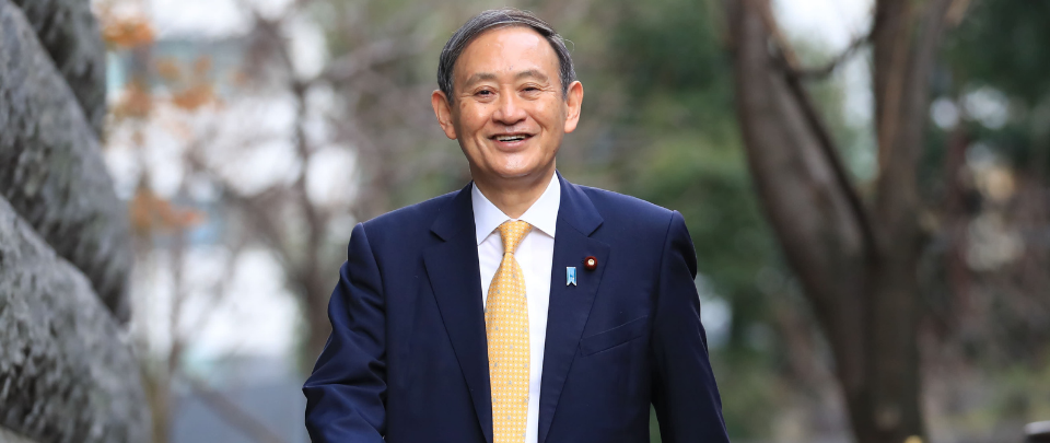 Where Is Yoshihide Suga? (BTW, He Is Japan's Current Prime Minister)