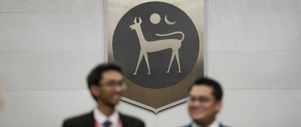 Malaysia Stayed Pat On Rates, So Does That Mean Everything Is Excellent?
