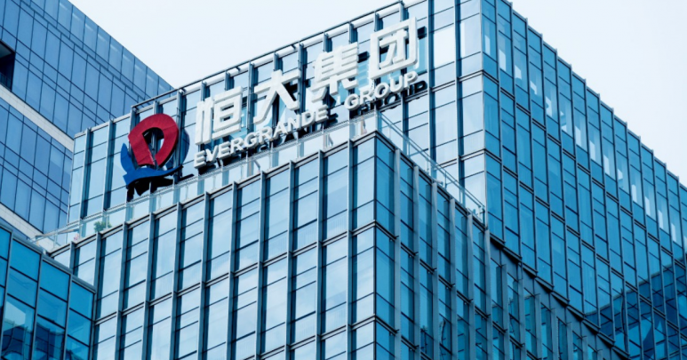 Evergrande Got Too Grand For Its Own Good