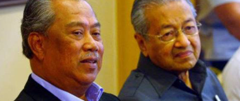 What Could a Post-Mahathir Bersatu Look Like?