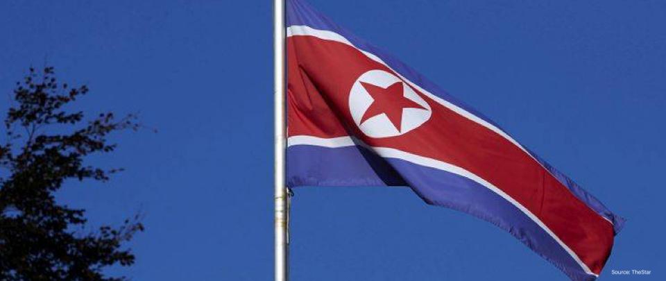 Where's Supreme Leader Kim?