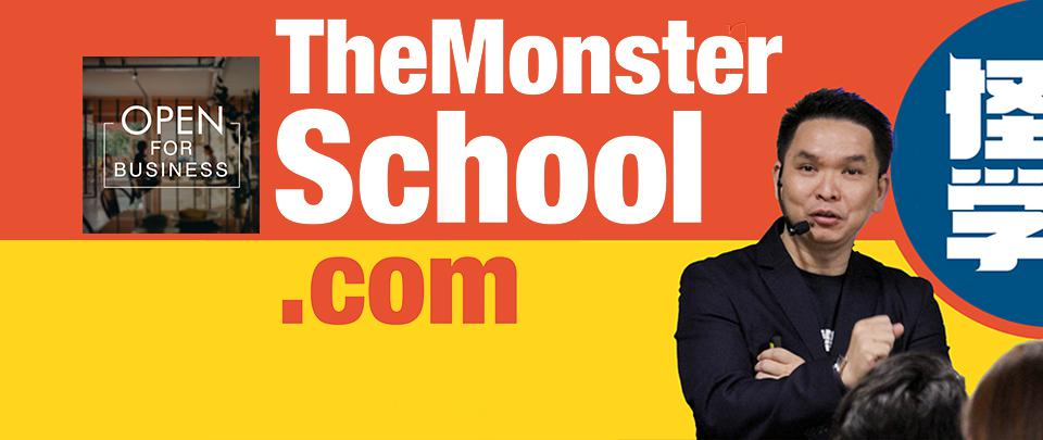 TheMonsterSchool.com