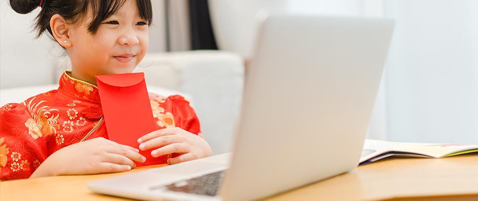 2021's Virtual Chinese New Year
