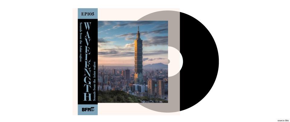Ep105 - Taiwanese Jams, Music Festival Cruises & Namewee