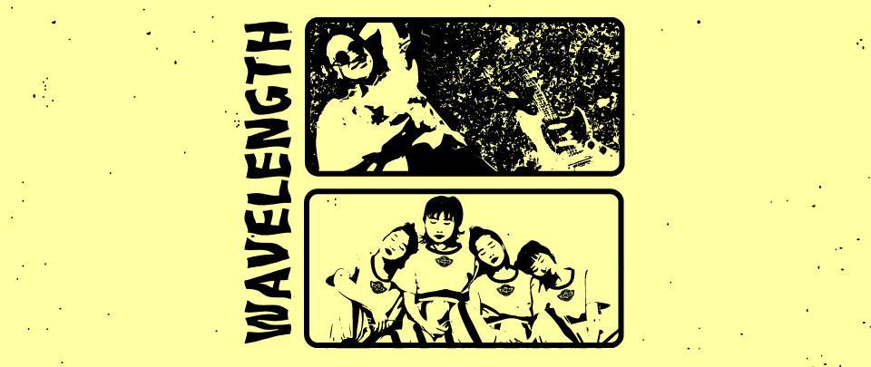 Wavelength Ep246