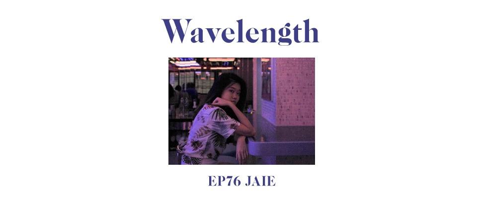 Ep76 - JAIE