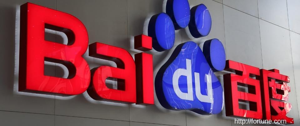 Baidu Goes Beyond