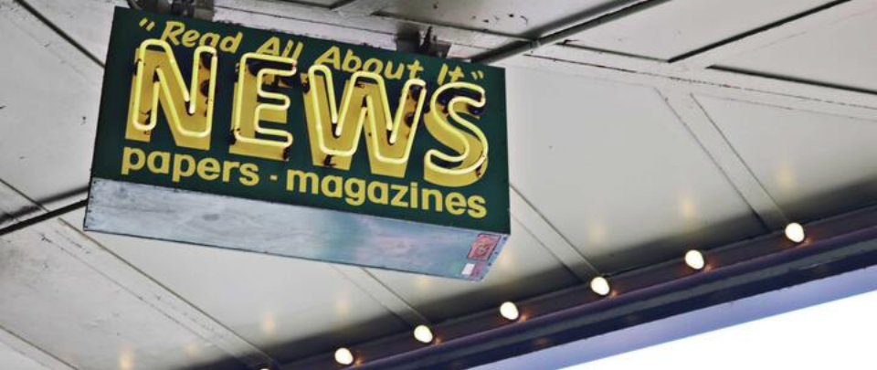 2021 Digital News Report: How Much Do We Trust The News Media?