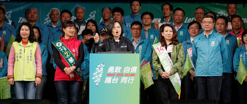 Another Round At-Bat for Tsai?