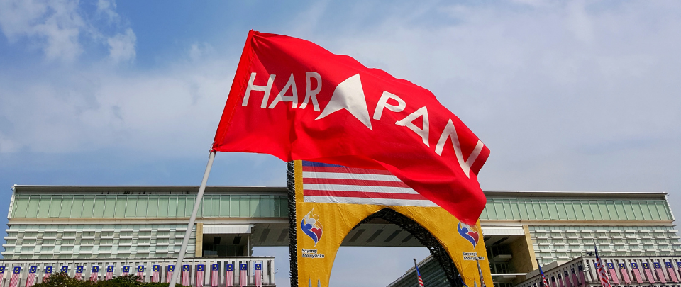 Pakatan Harapan's Shadow Committees Shows Disdain For Muhyiddin's Management