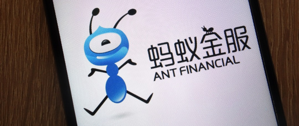 Ant IPO In Doubt?