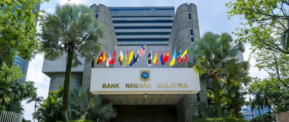 Bank Negara Lowers the GDP